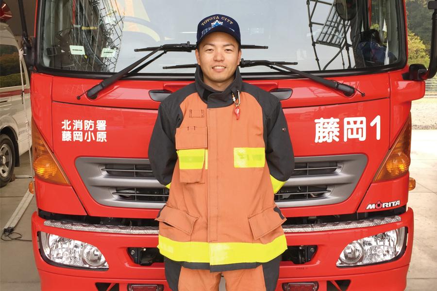 コミュニティ政策学部 卒業 豊田市消防本部勤務