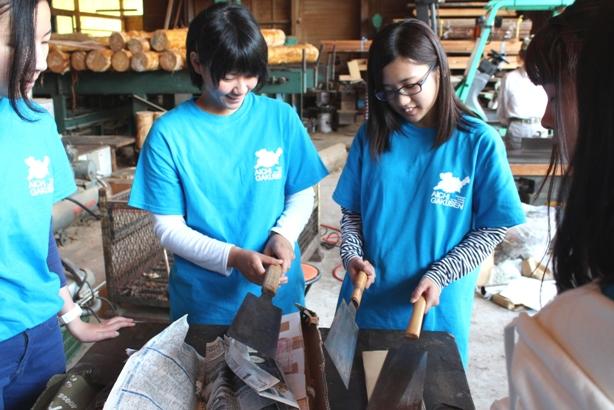 始まる、ボランティア活動