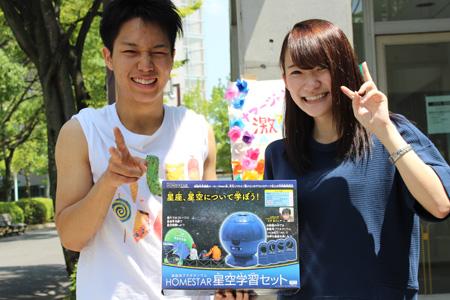 豊田キャンパスで恒例の宝さがしイベント