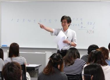 和田研究室(こどもの生活専攻)
