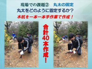 鞍ヶ池公園整備事業への参画Master.pptx