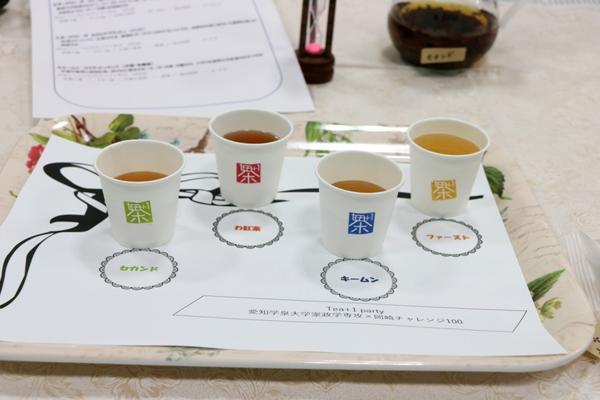 tea+1party 「家政学専攻 スタジオ」