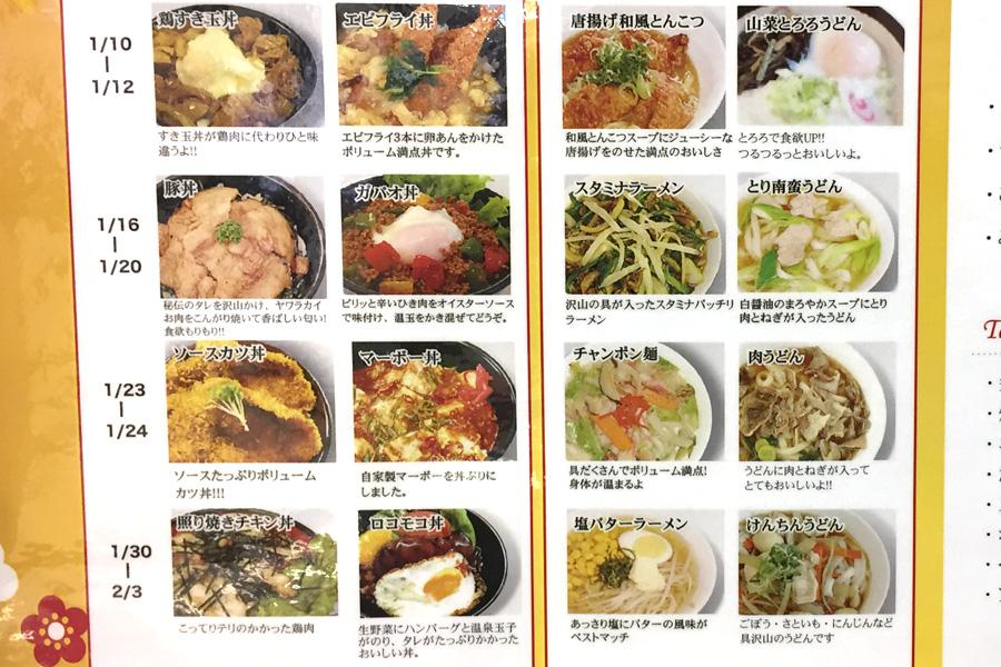 豊田キャンパスの食堂にて。