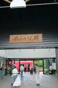 yudai32