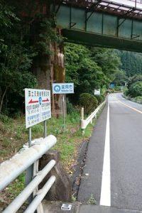 yudai38