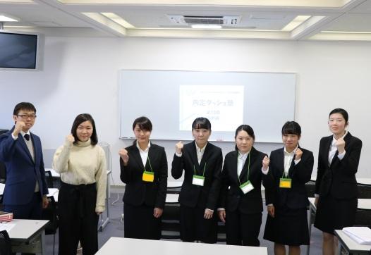 岡崎キャンパス「内定ダッシュ塾」