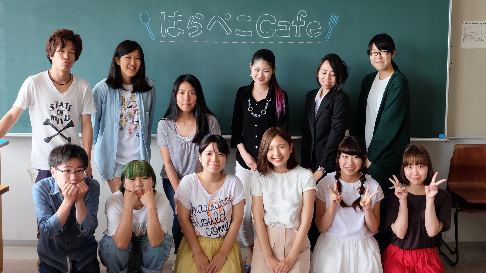 家政学専攻の取り組み ~はらぺこCafe~