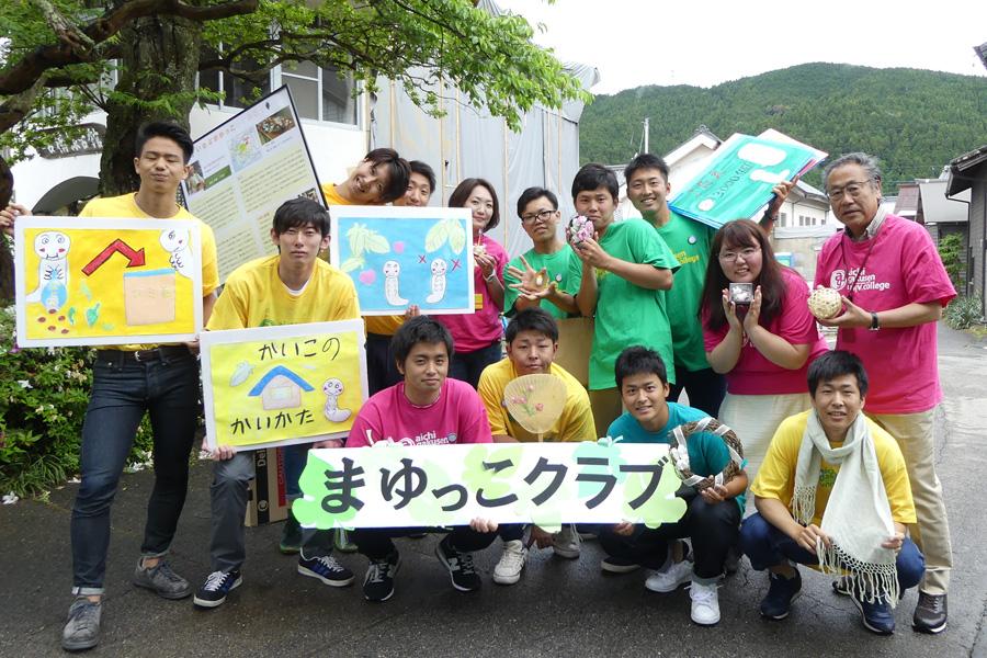 稲武の地元の方々や小学生と笑顔で触れ合いました