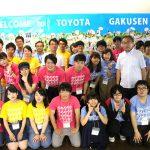 豊田キャンパス7月のオープンキャンパス