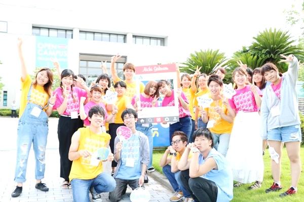 岡崎キャンパス7月のオープンキャンパス