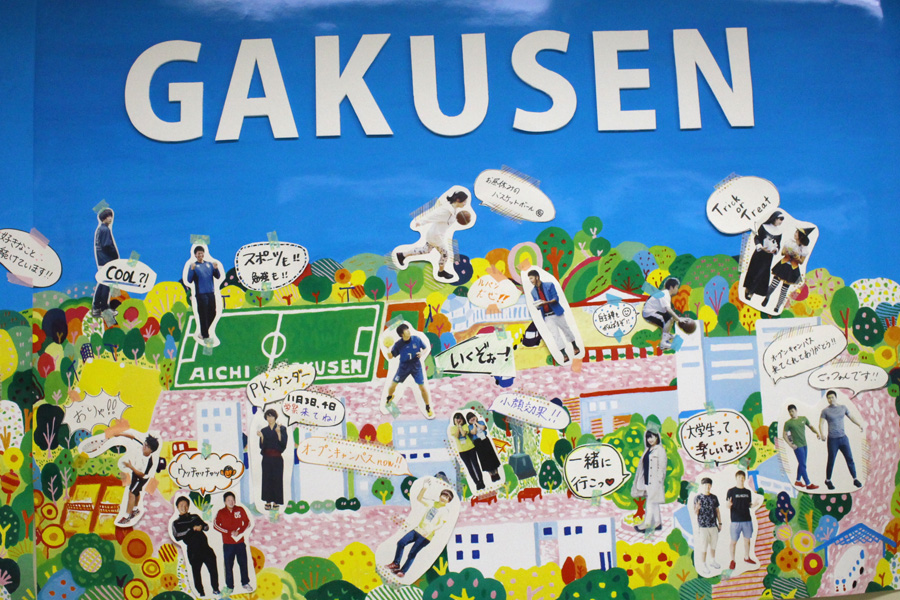 オープンキャンパス用ポスターのデコレーション風景