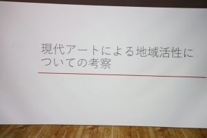 IMG_8550