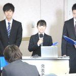 社会人基礎力育成グランプリ大会(中部地区予選)