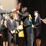 第7回社会人基礎力育成グランプリ大会