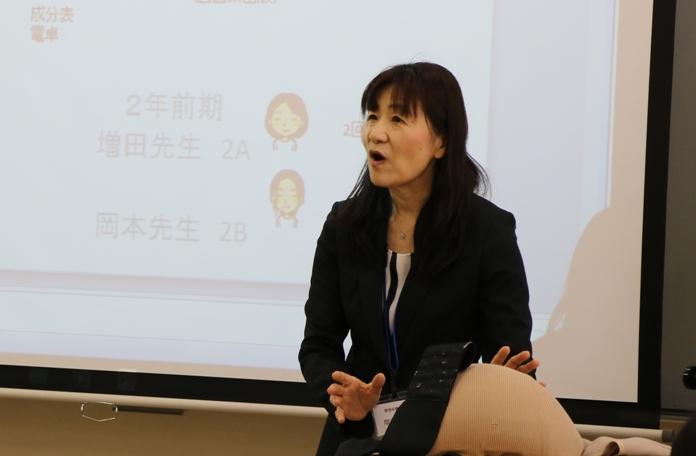 『味な提言』中日新聞掲載記事(岡本康子准教授)