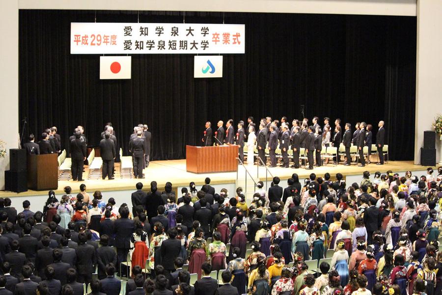 2017年度 卒業式