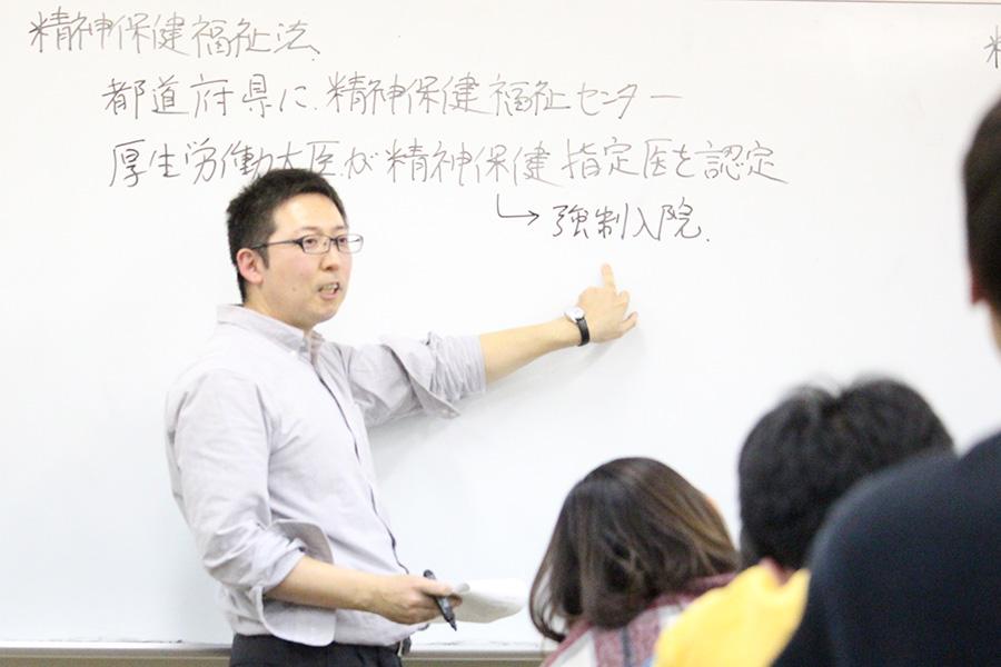 「公衆衛生学Ⅱ」(管理栄養士専攻)
