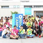 8月3日(土)オープンキャンパス。家政学部「体験授業」紹介!