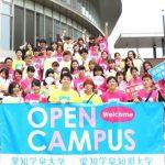 8月31日(土)オープンキャンパス。家政学部「体験授業」紹介!