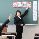 小学校教諭を目指す学生による模擬授業(こどもの生活専攻)