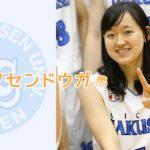 女子バスケットボール部Aチーム キャプテンに聞きました