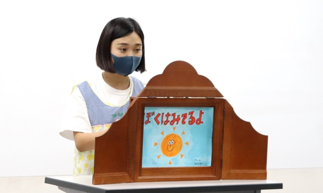 保育実習指導:紙芝居【こどもの生活学科】