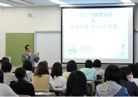 愛知県栄養士会会長 藤野先生よりお話を伺いました