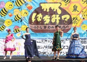 学泉秋フェス!「学泉祭」&「こどもまつり」