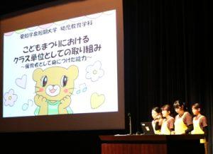 gakunai_g55
