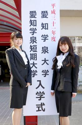 2019年度 入学式&入泉祭