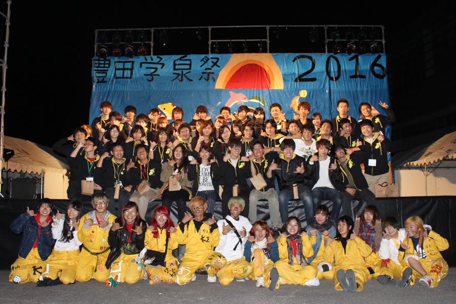 2016豊田学泉祭 Photo