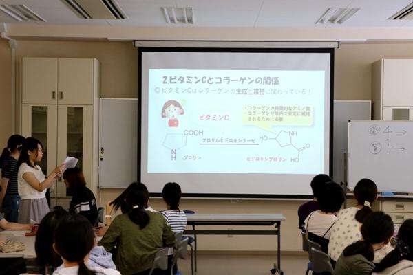 公衆栄養学実習「栄養教室」