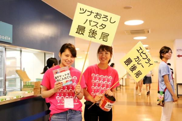 岡崎キャンパス8月のオープンキャンパス(NO,1)