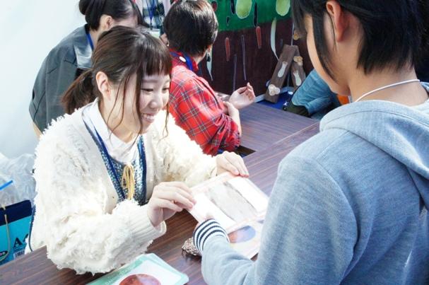 名古屋市消費生活フェアへ参加