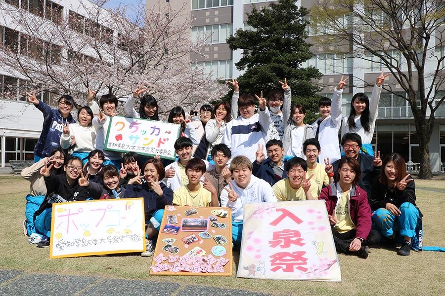 入学式と入泉祭2019