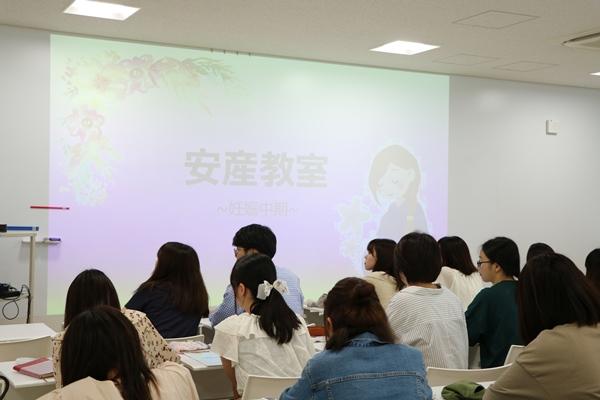 安産教室(管理栄養士専攻)