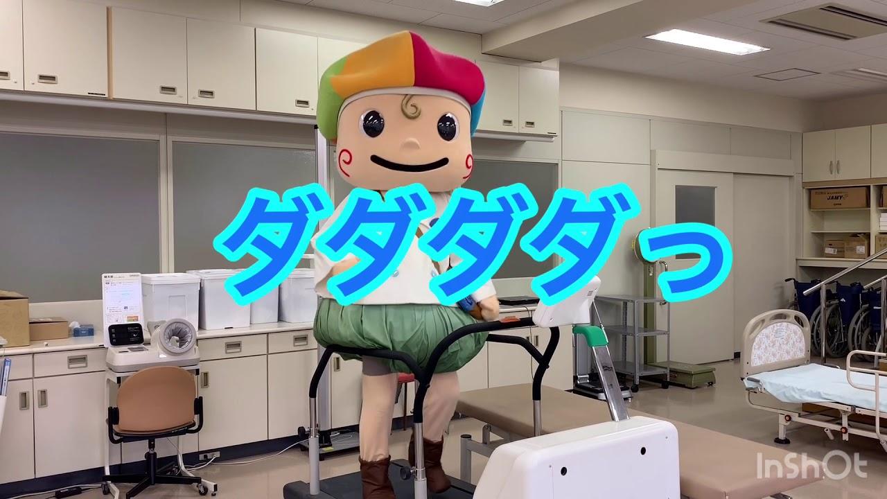 管理栄養学科ゆるキャラ紹介「ニュートリ」