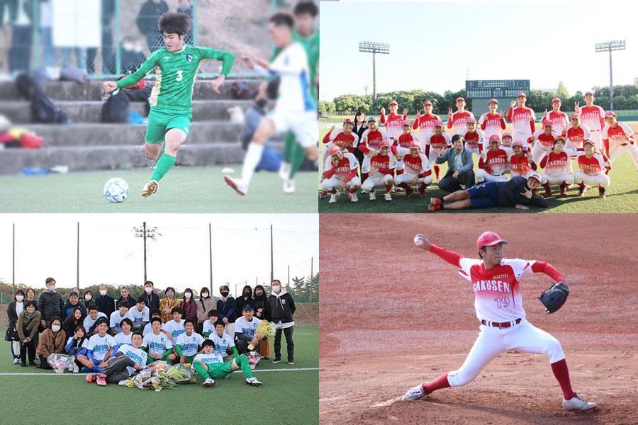 豊田キャンパスクラブ活動