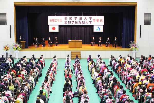 2020年度 卒業式
