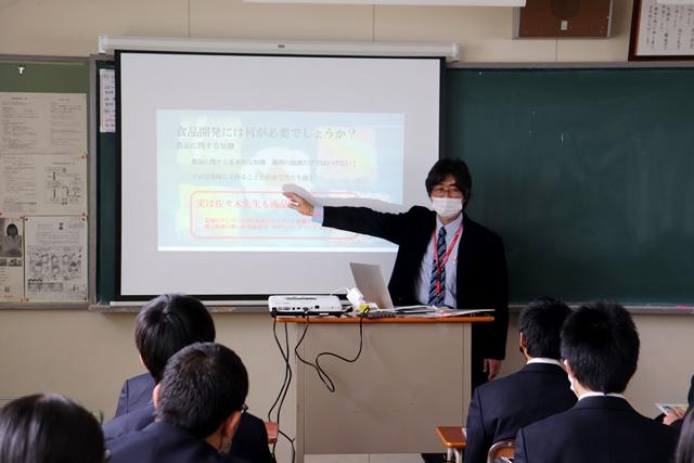 高大連携事業「松平高校 なるには講座」