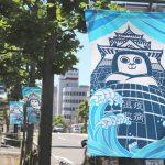 街灯フラッグデザインの提案【ライフスタイル学科】