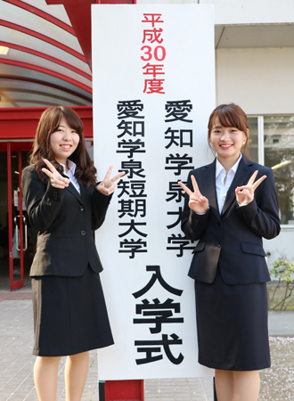 2018年度 入学式~新しい仲間を迎えました~