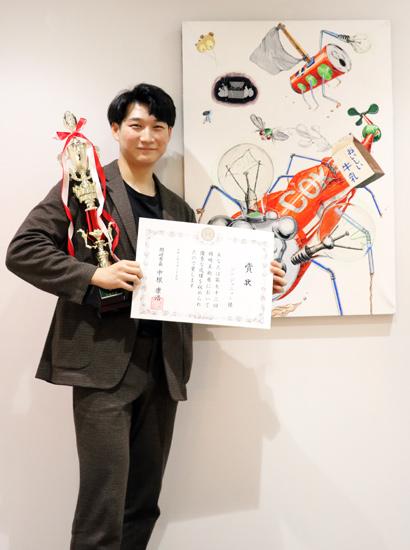 岡崎美術展にて「岡崎市長賞」受賞!